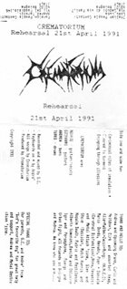 CREMATORIUM Rehearsal Tape 21/04/91 album cover