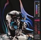 CROSSFAITH Freedom album cover