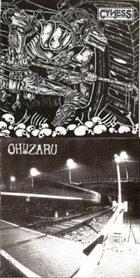 CYNESS Cyness / Ohuzaru album cover