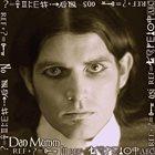 DAN MUMM No Illusions album cover