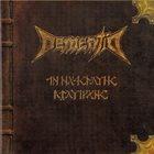DEMENTIA The Elfstones' Chronicles album cover