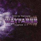 DIMITRIS PANTAZIS Cygnus X-1 album cover