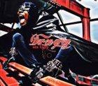 DIR EN GREY six Ugly album cover