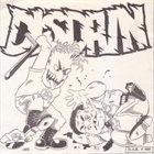 DISDAIN Disrupt / Disdain album cover