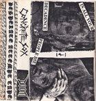 DOOM Live 11/26/88 album cover