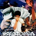 DYSTOPIA Backstabber album cover