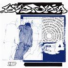 DYSTOPIA Lifeless / Sleep album cover