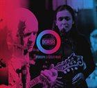 DZELZS VILKS Borsh album cover