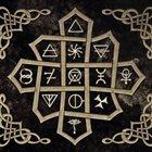 E-AN-NA Nesfârşite album cover
