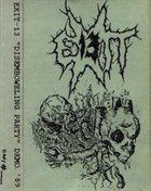 EXIT-13 Disemboweling Party album cover