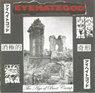 EYEHATEGOD They Lie To Hide The Truth / The Age Of Boot Camp album cover