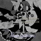 FOREGROUND ECLIPSE Demo CD Vol. 04 album cover