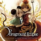 FOREGROUND ECLIPSE Demo CD Vol.06 album cover