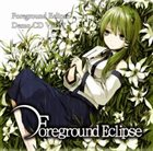FOREGROUND ECLIPSE Demo CD Vol.07 album cover