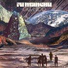 FU MANCHU Gigantoid album cover