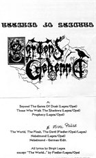 GARDENS OF GEHENNA Gardens of Gehenna album cover