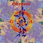 GARGOYLE Gaia album cover