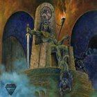 GATEKEEPER Retaliator / Vigilance album cover