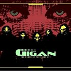 GIGAN The Order of the False Eye album cover