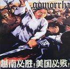 GOMORRHA (RP-2) As Good As Dead album cover