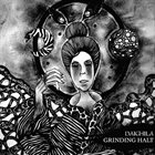 GRINDING HALT Daighila / Grinding Halt album cover