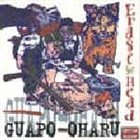 GUAPO Erase Yer Head Special Issue album cover