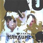 HARKONEN Shake Harder Boy album cover
