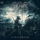 HOLDAAR Агисхьяльм album cover
