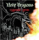 HOLY DRAGONS Judgement Day album cover