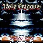 HOLY DRAGONS Twilight of the Gods album cover