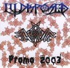 ILLDISPOSED Promo 2003 album cover