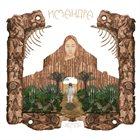 ИМАНДРА Земля Earth album cover