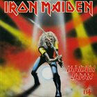 IRON MAIDEN Maiden Japan album cover