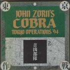 JOHN ZORN 吉凶部隊 – John Zorn's Cobra - Tokyo Operations '94 album cover