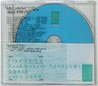 JOHN ZORN Ars Longa Dens Brevis (with Fred Frith, Onnyk, Toyozumi Yoshisaburo & Ars Longa Dens Brevis) album cover