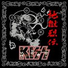 KISS Jigoku-Retsuden album cover