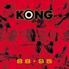 KONG 88·95 album cover