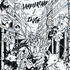 LANDVERRAAD Landverraad / Sloth album cover