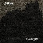 LANGUISH Oryx / Languish album cover