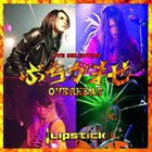 LIPSTICK ぶちかませ-OVER HEAT- album cover
