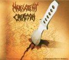 MALEVOLENT CREATION Conquering South America album cover