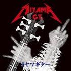 ミヤマGT. ミヤマギター (Miyama Guitar) album cover