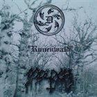 MOLOCH Runenwald album cover