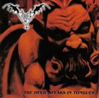 MORTEM The Devil Speaks in Tongues album cover