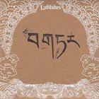 NADJA Sky Burial album cover