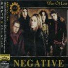 NEGATIVE War of Love album cover
