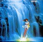 NEKTAR Magic is a Child album cover