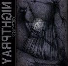 NIGHTPRAY Dreamocracy album cover