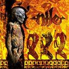 NILE Amongst the Catacombs of Nephren-Ka Album Cover