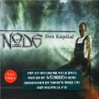 NODE Das Kapital album cover